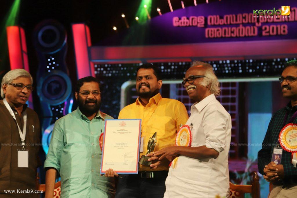 Kerala State Television Awards 2019 Photos 117