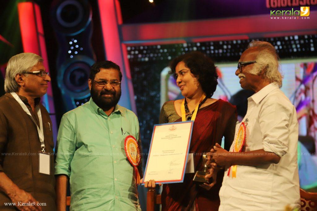 Kerala State Television Awards 2019 Photos 119