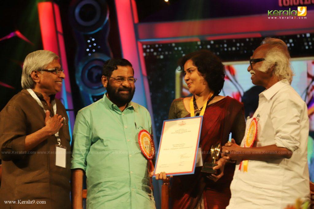 Kerala State Television Awards 2019 Photos 120