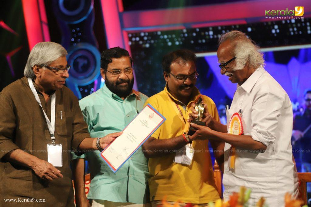 Kerala State Television Awards 2019 Photos 121