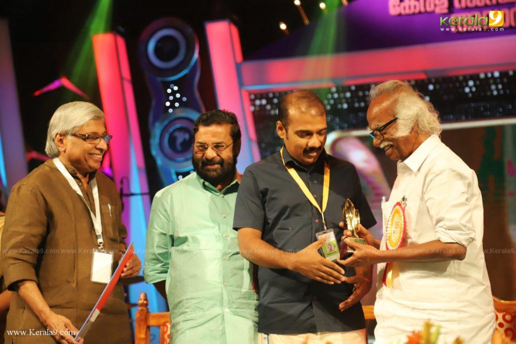 Kerala State Television Awards 2019 Photos 123