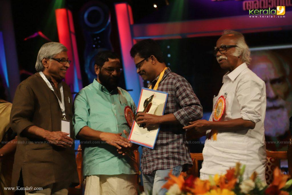 Kerala State Television Awards 2019 Photos 124