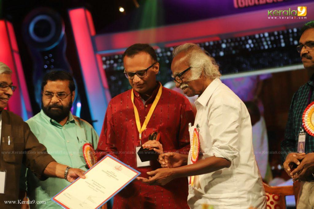 Kerala State Television Awards 2019 Photos 125
