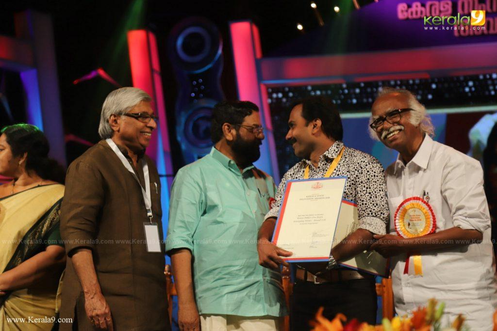 Kerala State Television Awards 2019 Photos 126