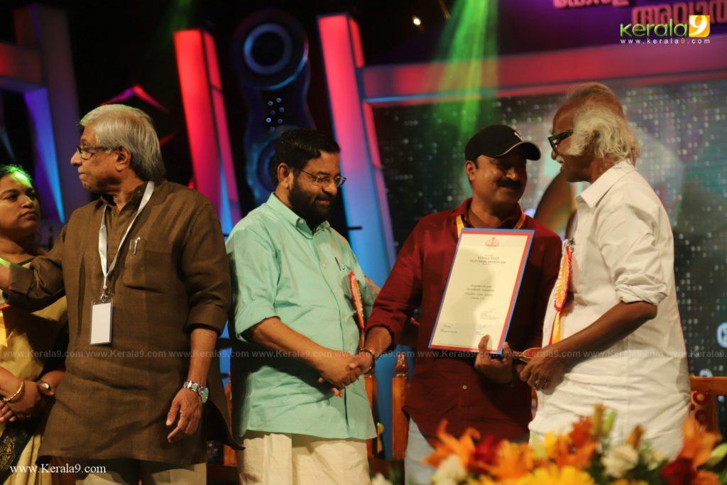 Kerala State Television Awards 2019 Photos 128