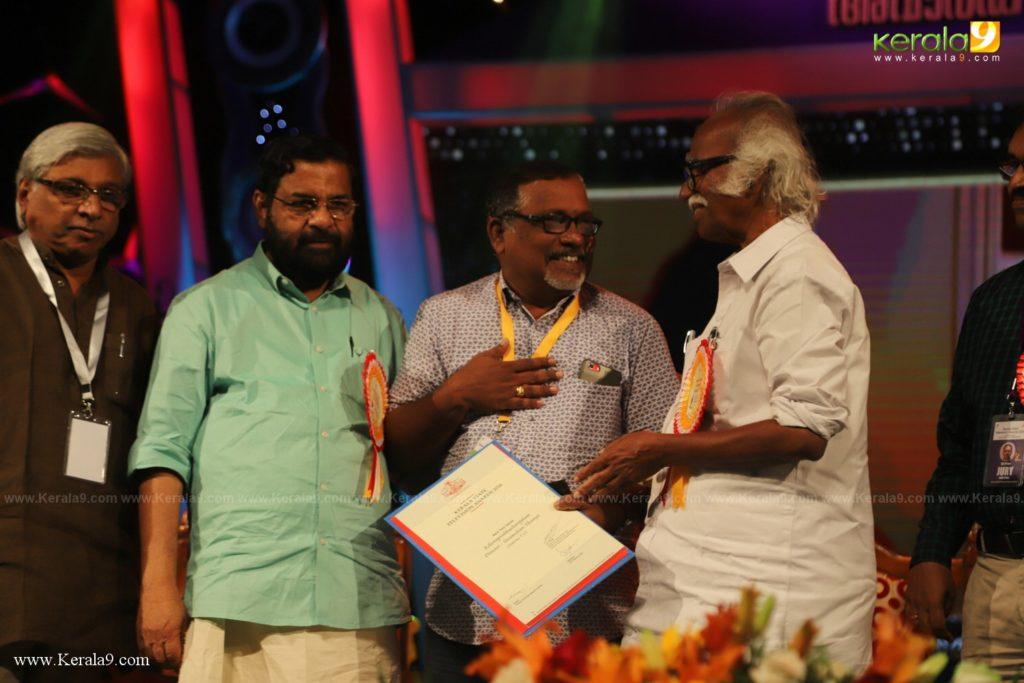 Kerala State Television Awards 2019 Photos 129