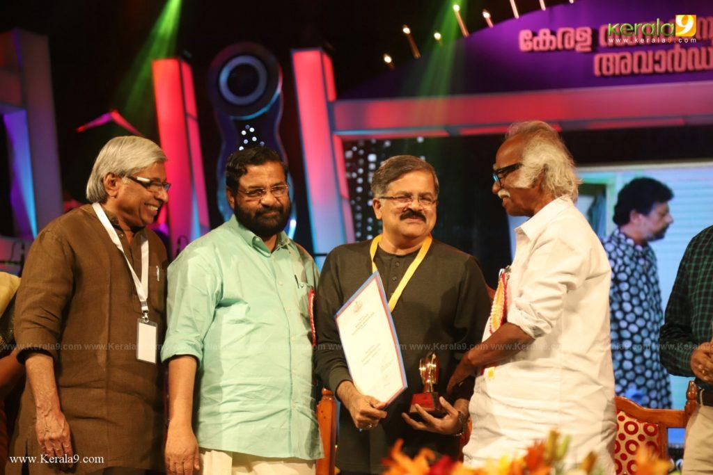 Kerala State Television Awards 2019 Photos 130