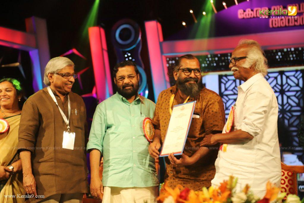 Kerala State Television Awards 2019 Photos 131