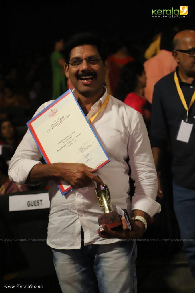 Kerala State Television Awards 2019 Photos 135