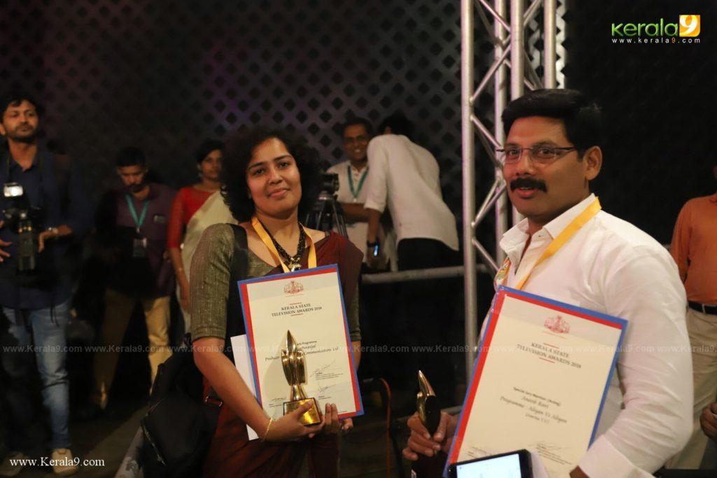 Kerala State Television Awards 2019 Photos 136
