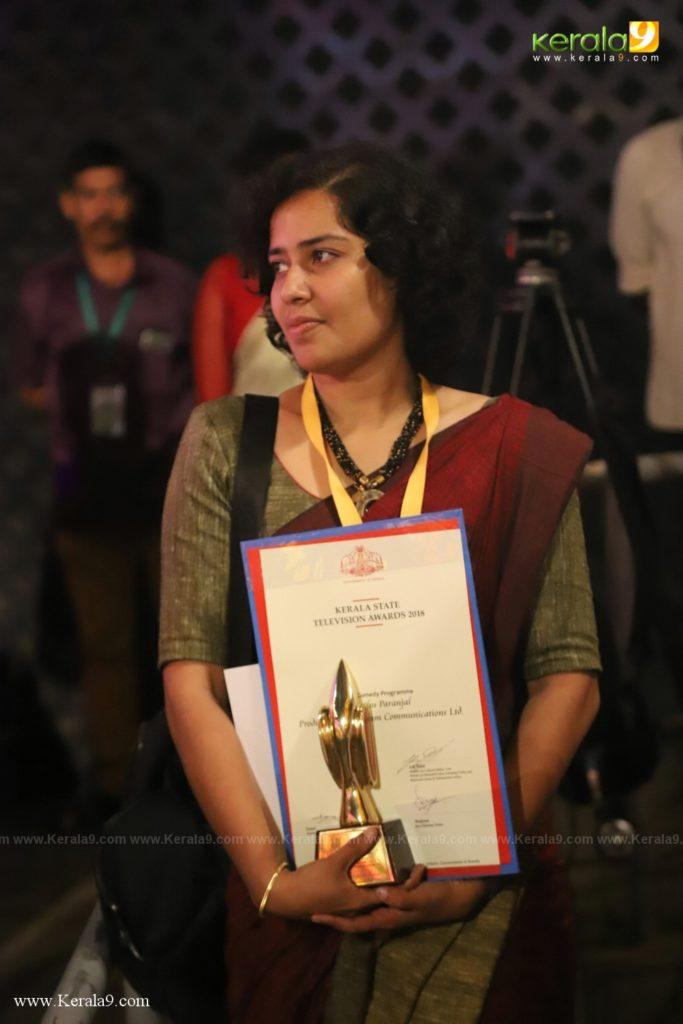 Kerala State Television Awards 2019 Photos 137