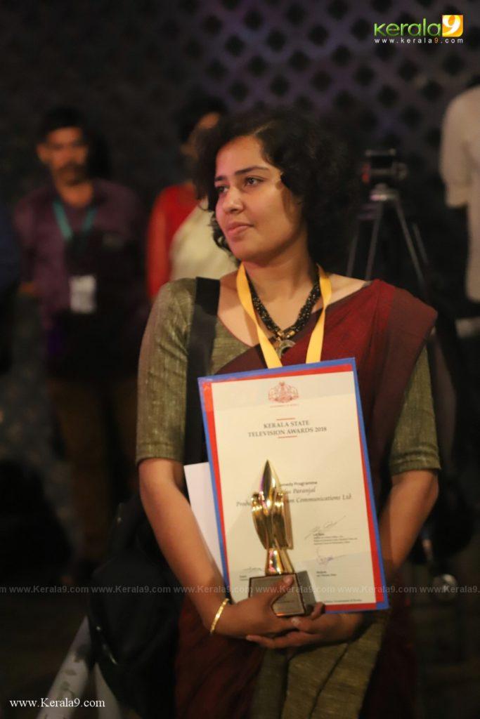 Kerala State Television Awards 2019 Photos 138