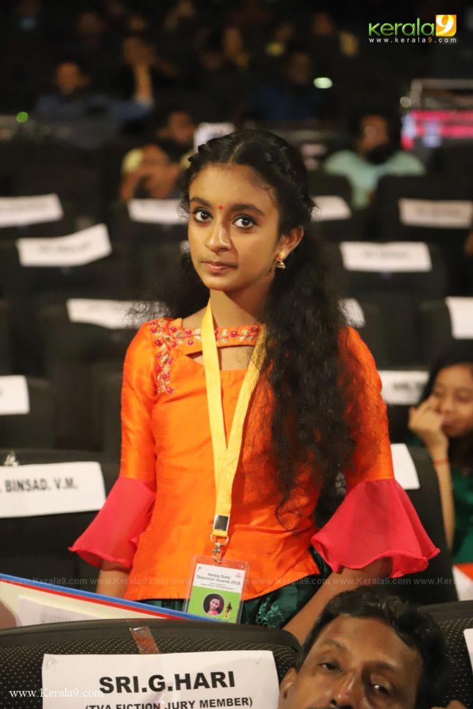 Kerala State Television Awards 2019 Photos 144