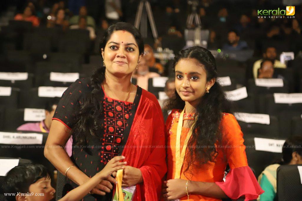 Kerala State Television Awards 2019 Photos 146