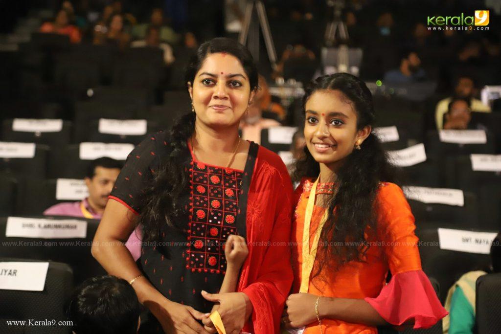 Kerala State Television Awards 2019 Photos 148
