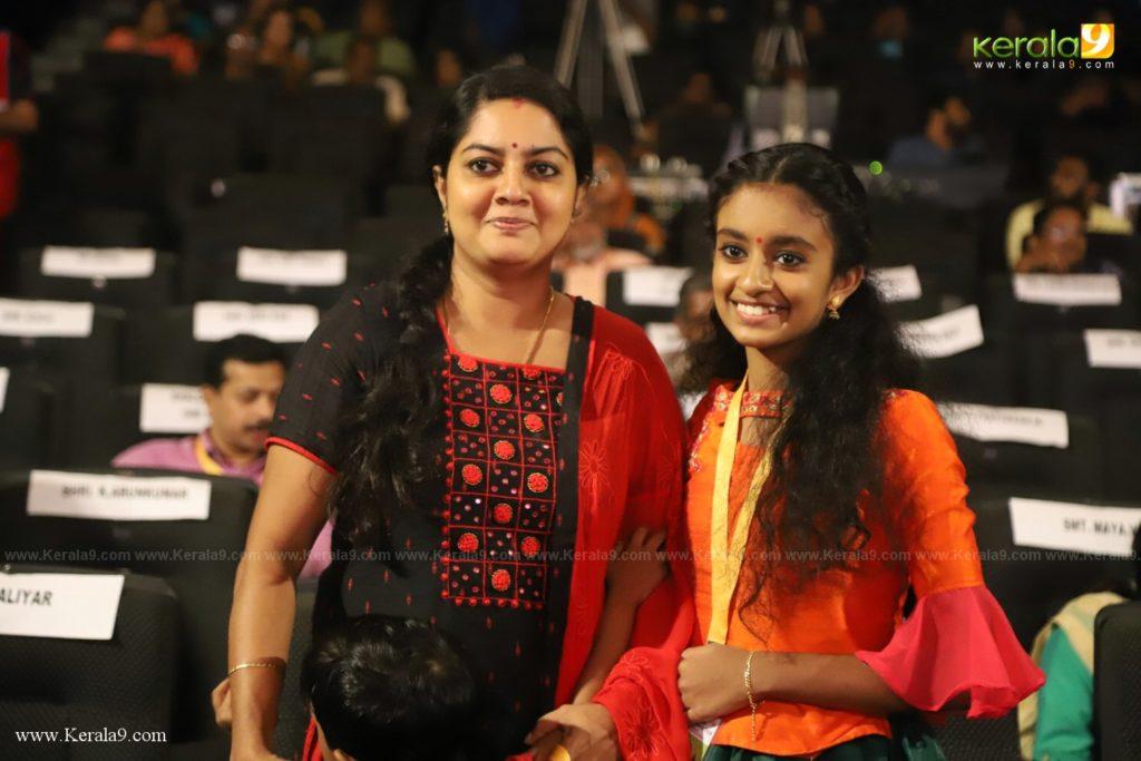 Kerala State Television Awards 2019 Photos 149