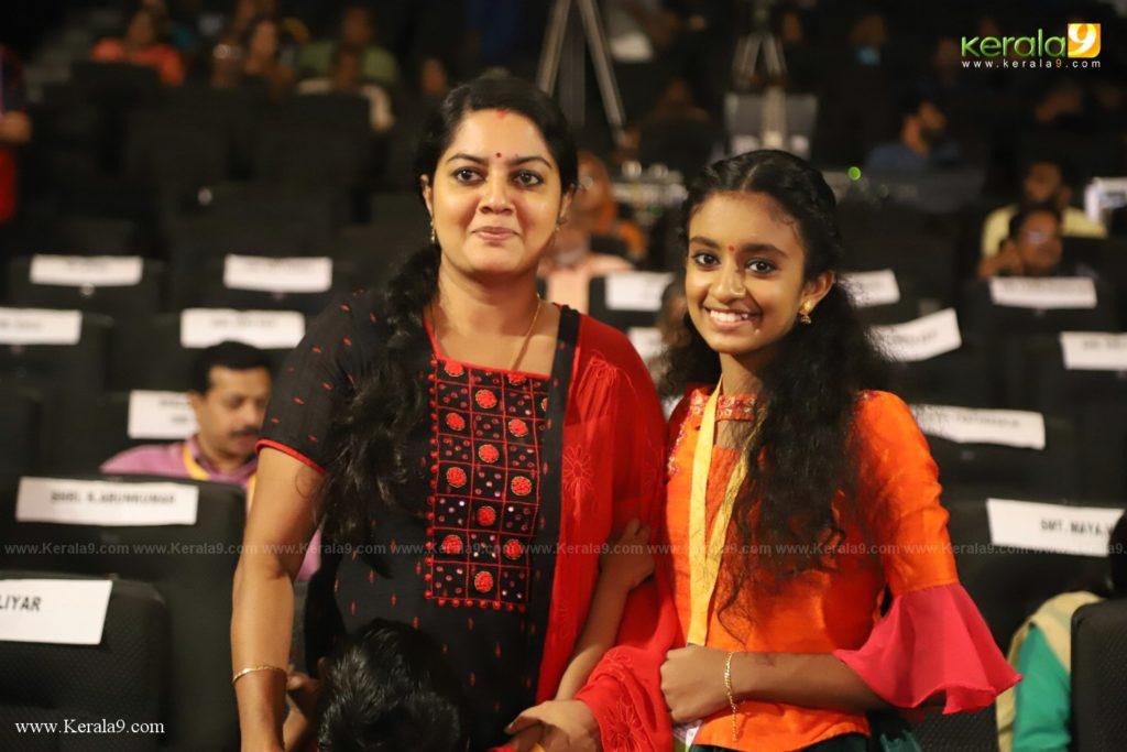 Kerala State Television Awards 2019 Photos 150