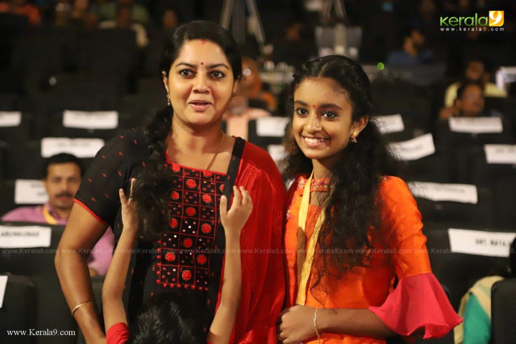 Kerala State Television Awards 2019 Photos 153
