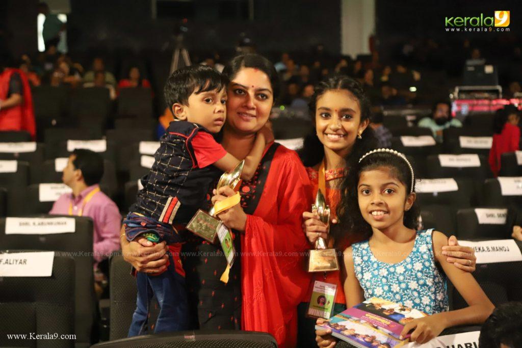 Kerala State Television Awards 2019 Photos 157