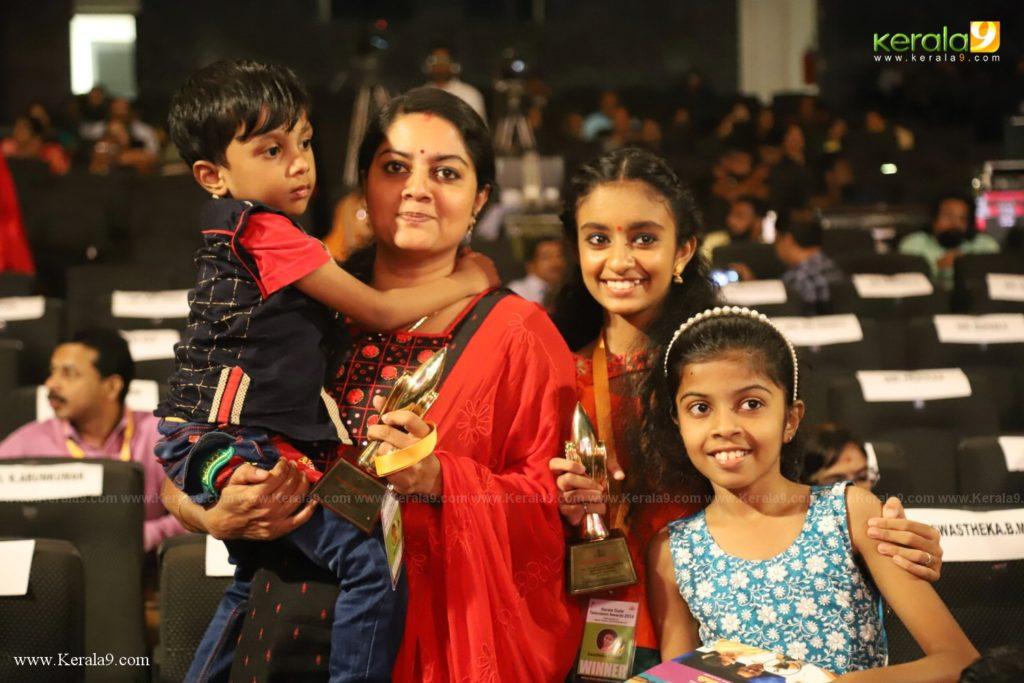 Kerala State Television Awards 2019 Photos 159
