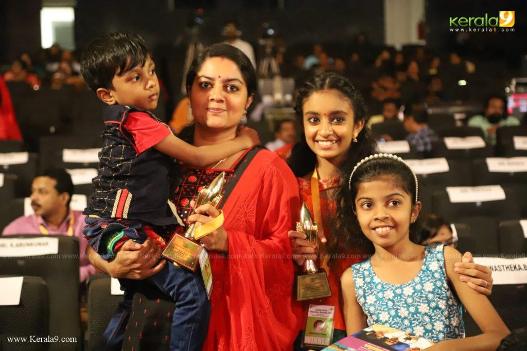 Kerala State Television Awards 2019 Photos 160