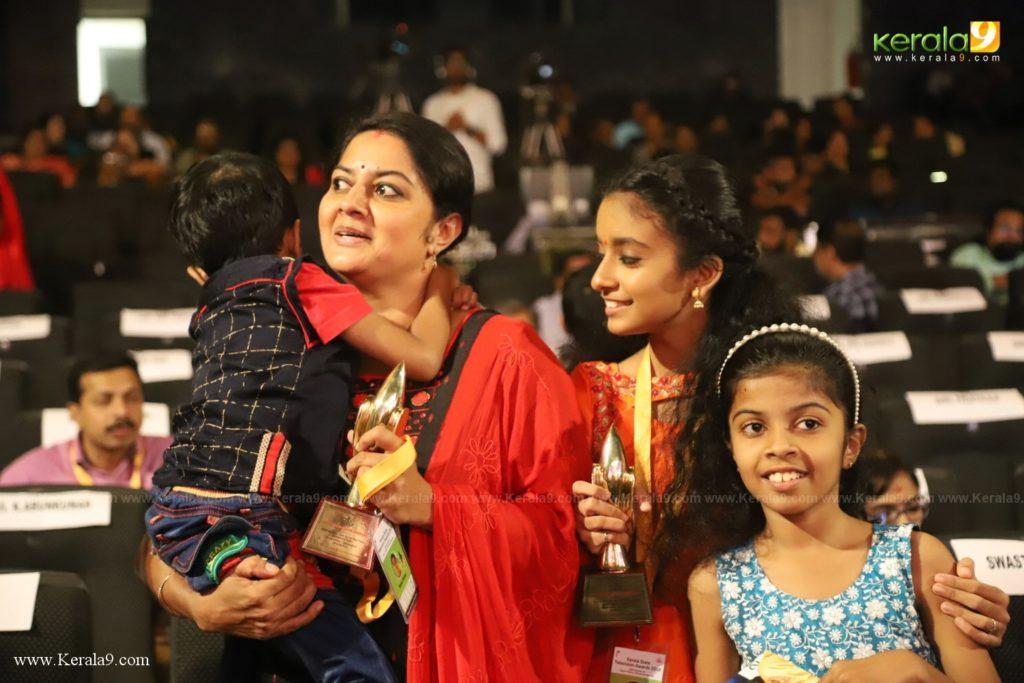 Kerala State Television Awards 2019 Photos 161