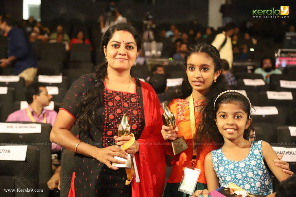 Kerala State Television Awards 2019 Photos 162