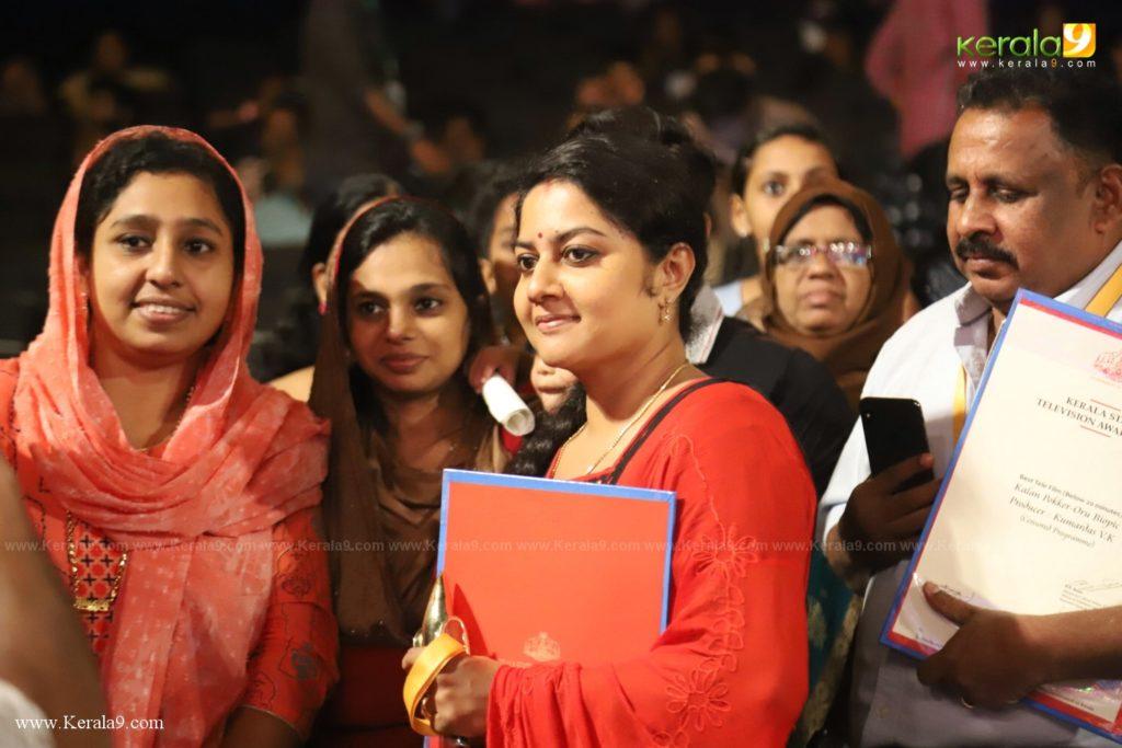 Kerala State Television Awards 2019 Photos 164