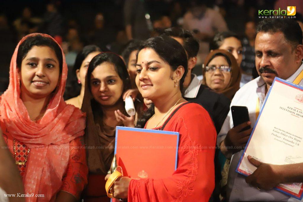 Kerala State Television Awards 2019 Photos 165