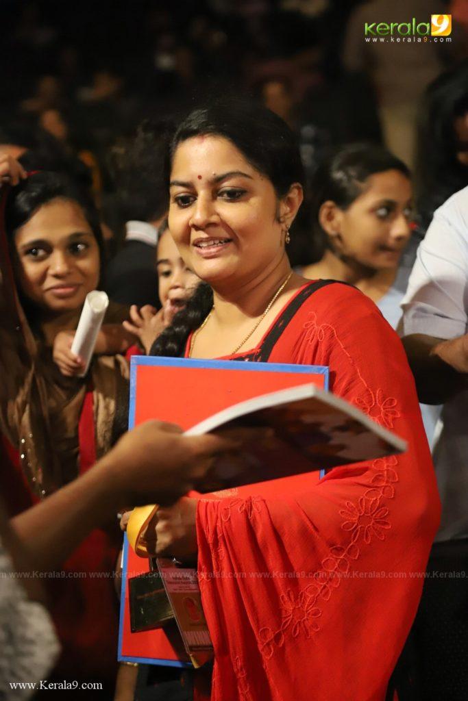 Kerala State Television Awards 2019 Photos 166