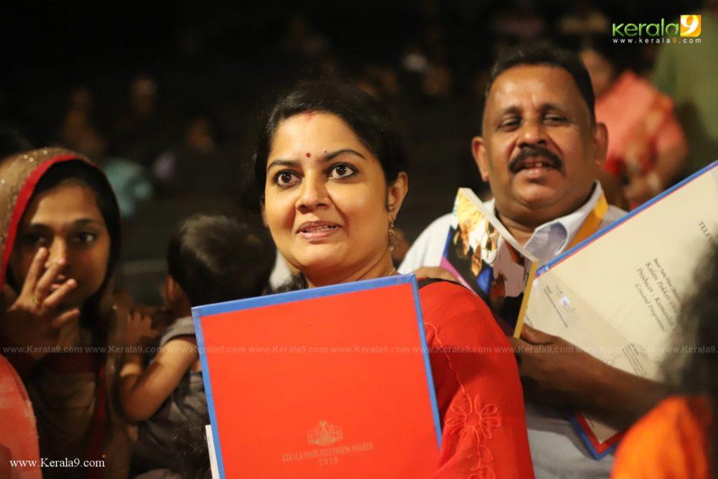 Kerala State Television Awards 2019 Photos 172