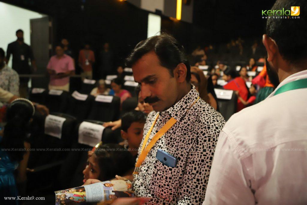 Kerala State Television Awards 2019 Photos 174