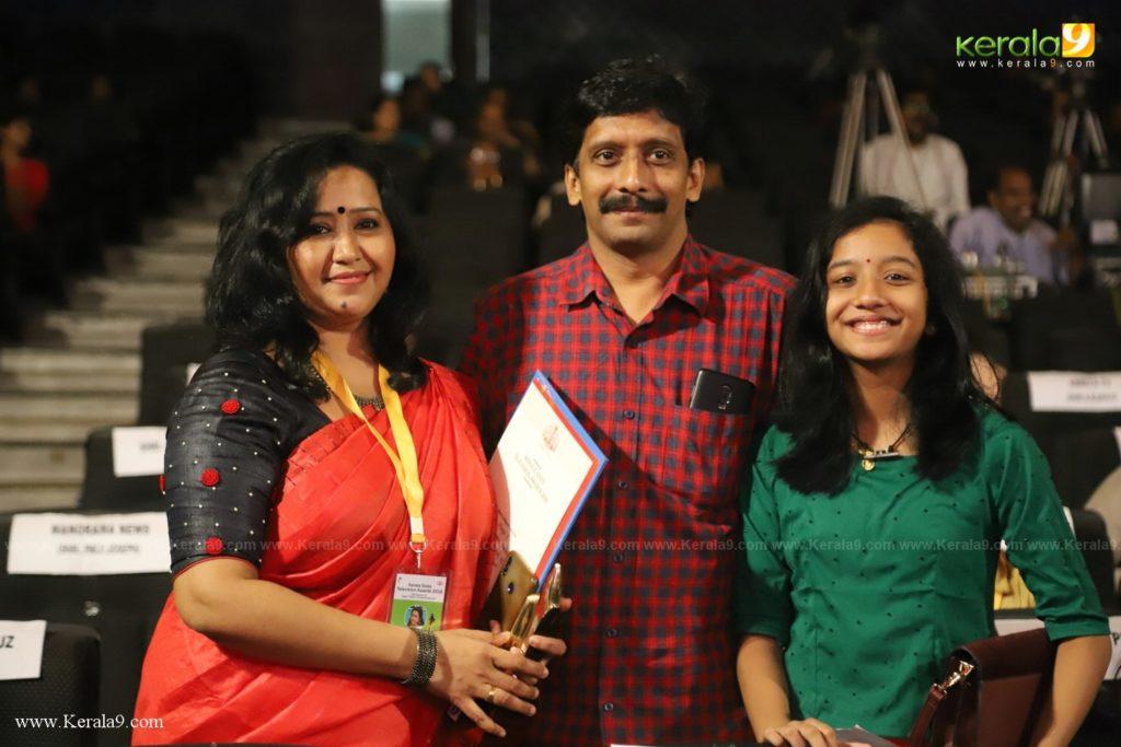 Kerala State Television Awards 2019 Photos 175