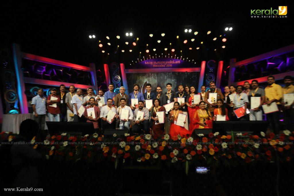 Kerala State Television Awards 2019 Photos 176