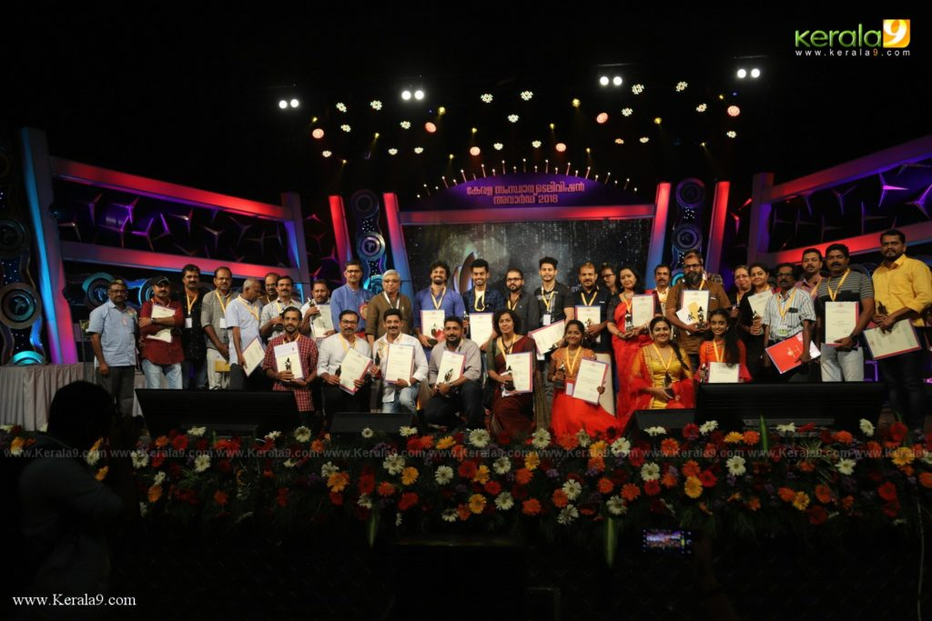 Kerala State Television Awards 2019 Photos 177