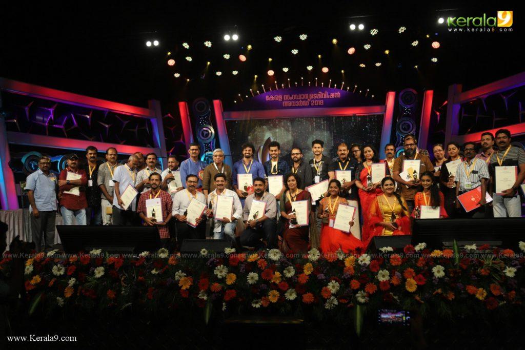 Kerala State Television Awards 2019 Photos 178