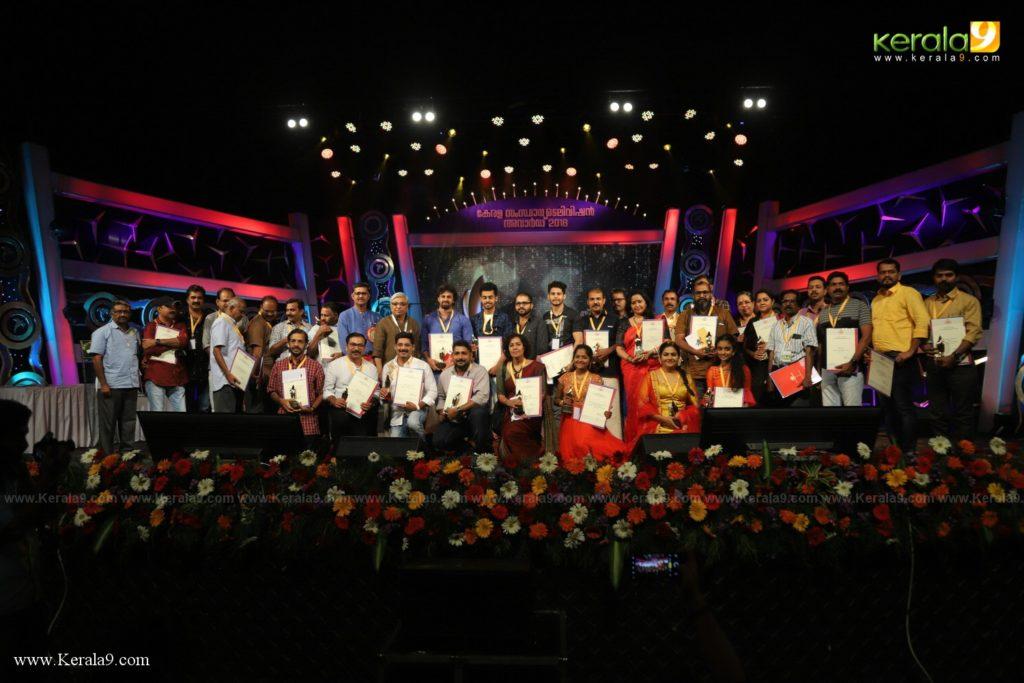 Kerala State Television Awards 2019 Photos 179