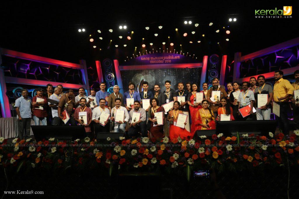 Kerala State Television Awards 2019 Photos 180