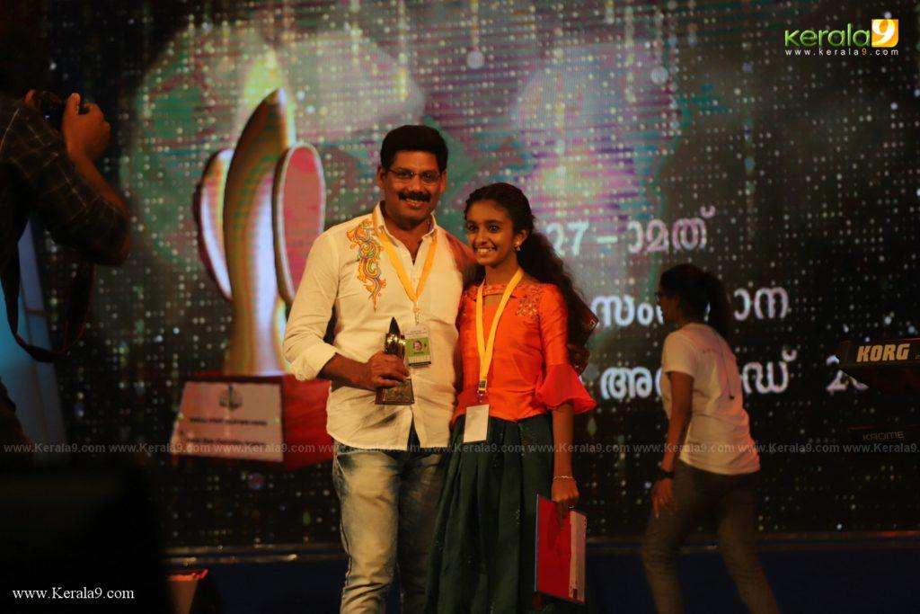 Kerala State Television Awards 2019 Photos 182