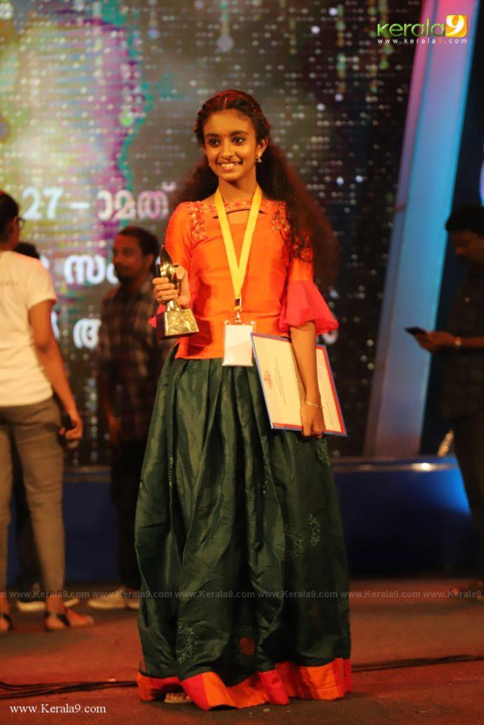 Kerala State Television Awards 2019 Photos 187