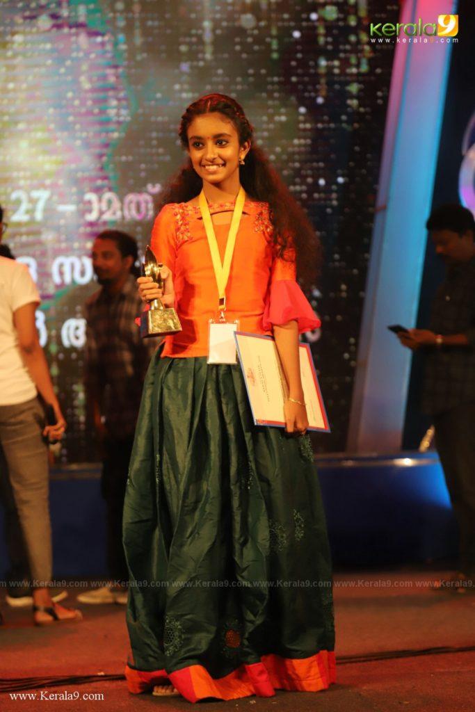 Kerala State Television Awards 2019 Photos 188