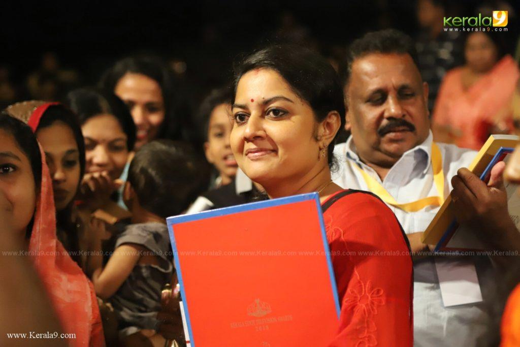 Seena Antony at Kerala State Television Awards 2019 Photos 166