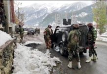 Terrorist killed in an encounter with Security Forces