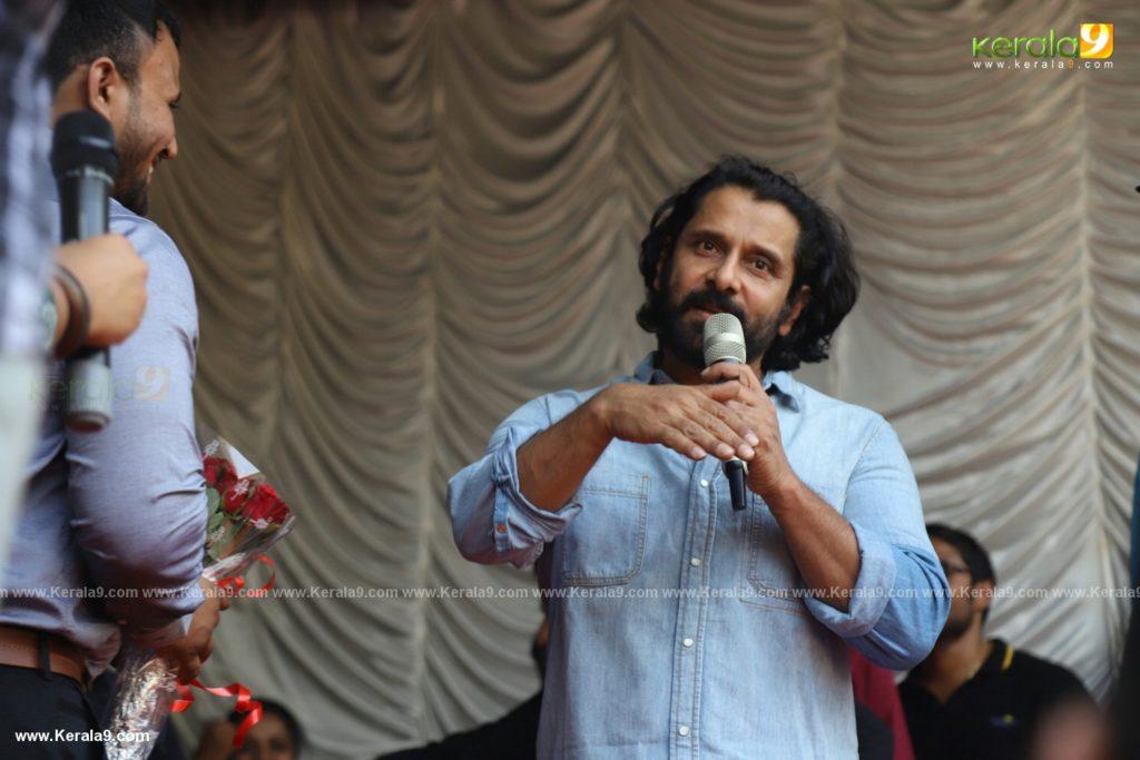 Vikram Son Dhruv at Womens College Thiruvananthapuram photos 025