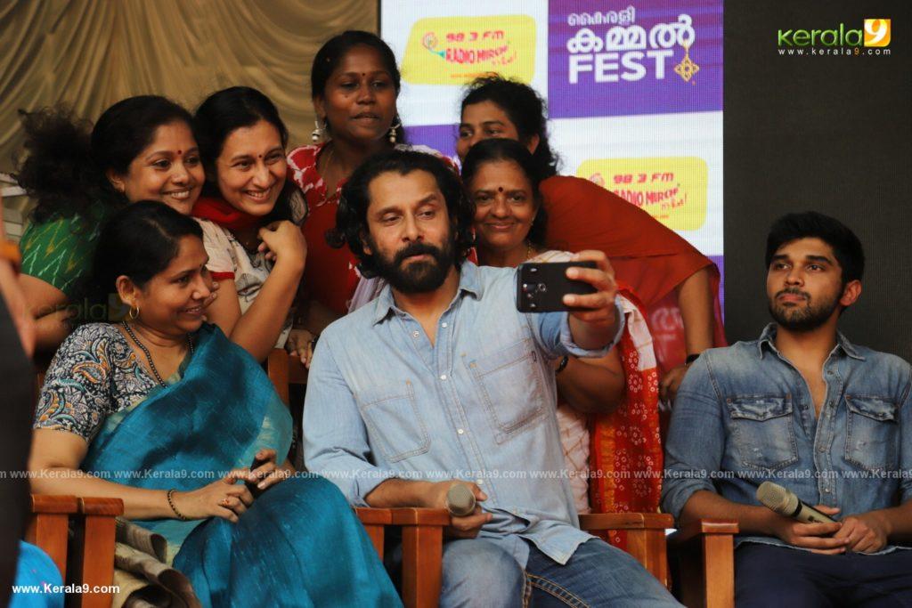 Vikram Son Dhruv at Womens College Thiruvananthapuram photos 043