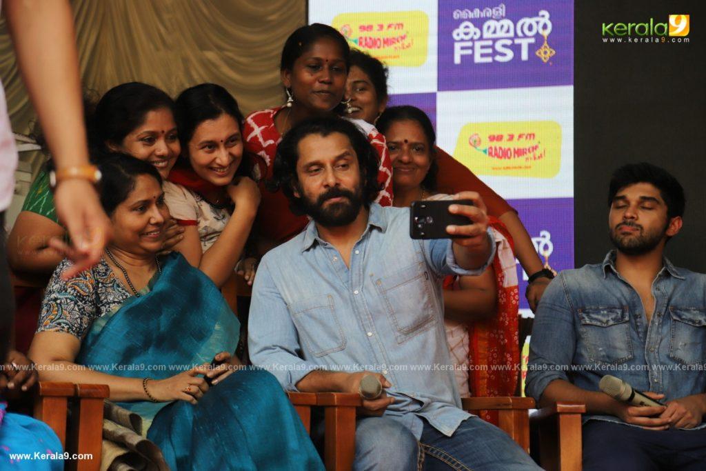 Vikram Son Dhruv at Womens College Thiruvananthapuram photos 044