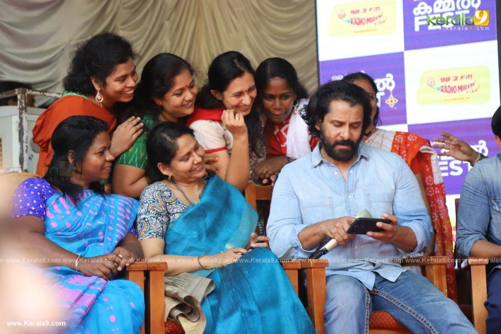 Vikram Son Dhruv at Womens College Thiruvananthapuram photos 046