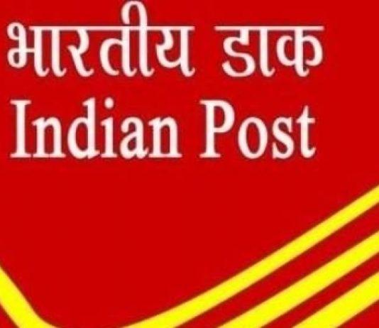 indiaPost