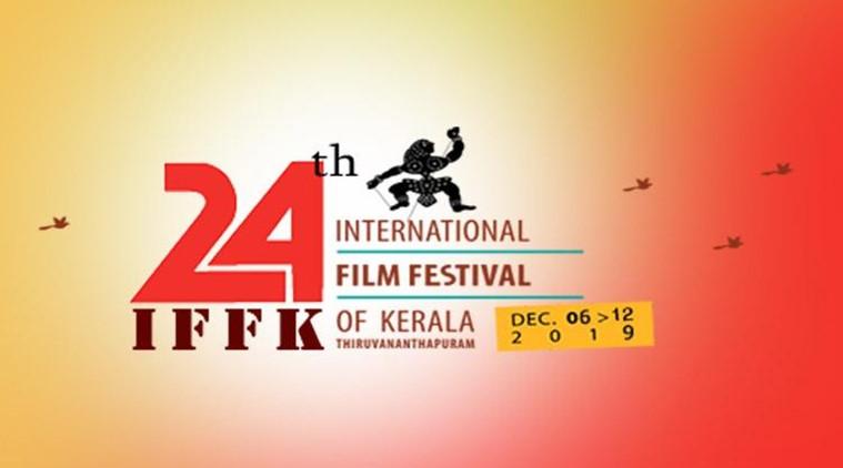24th IFFK
