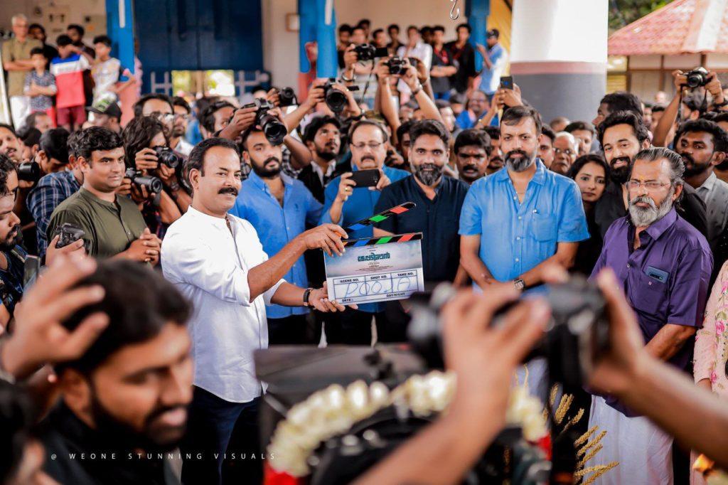 Meppadiyan Movie Pooja Photos 002